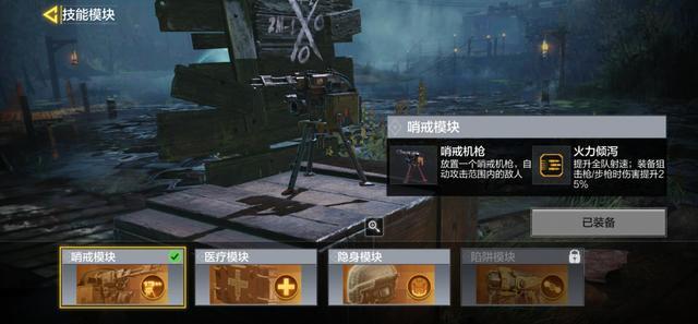 《使命召唤手游》电子元件获取位置介绍