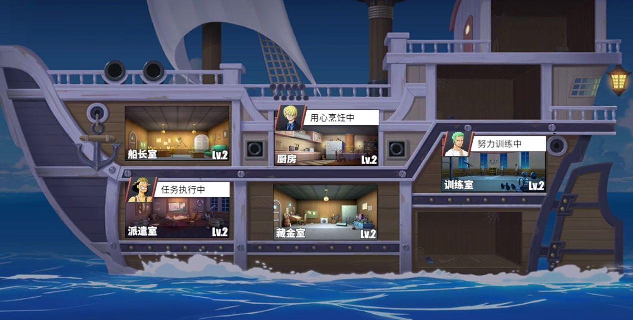 《航海王热血航线》罗格镇NPC对话奖励位置一览