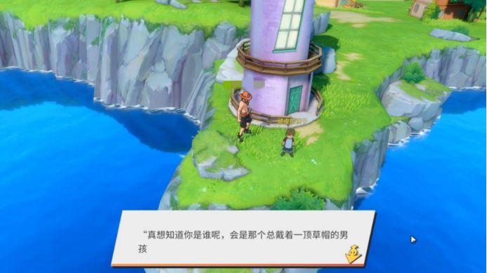 《航海王热血航线》风车村百分百探索完成攻略