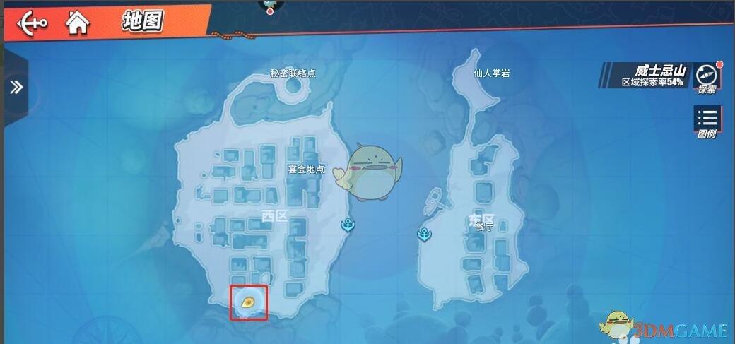 《航海王热血航线》起点之争任务攻略