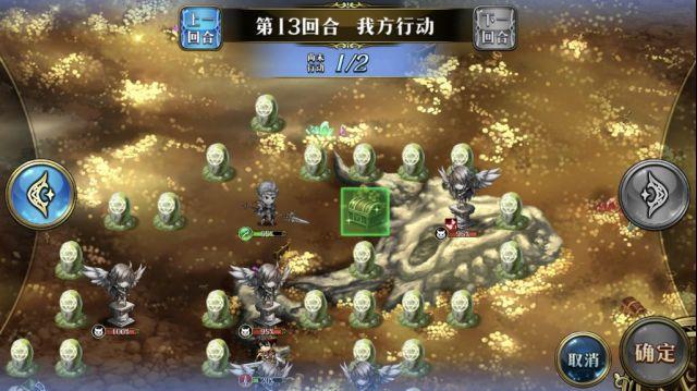 《梦幻模拟战》雕像之谜打法攻略