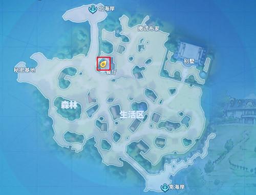 《航海王热血航线》高的地方位置介绍