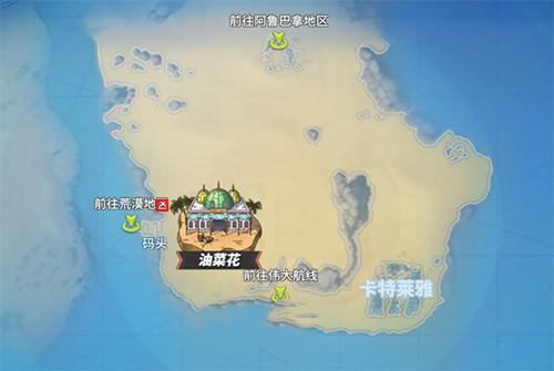 《航海王热血航线》紧急配送码头北边位置介绍