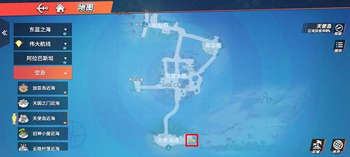 《航海王热血航线》柔软的沙滩连接着云海宝藏位置