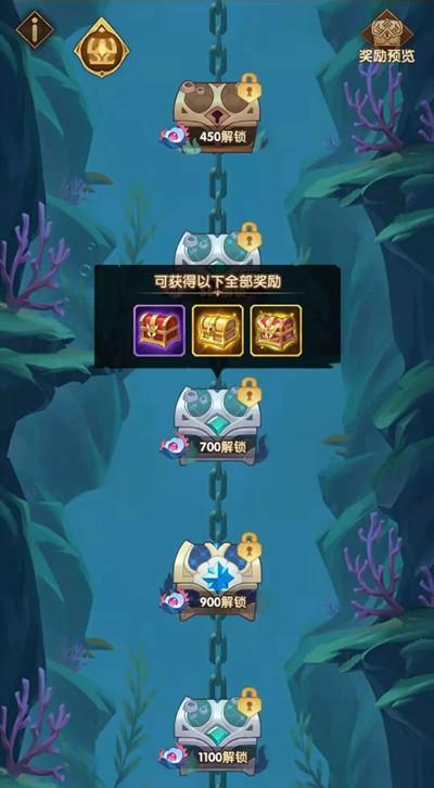 剑与远征海妖之歌活动是什么?剑与远征海妖之歌活动介绍截图