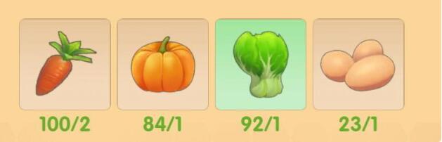 《摩尔庄园手游》胡萝卜盖饭食谱配方