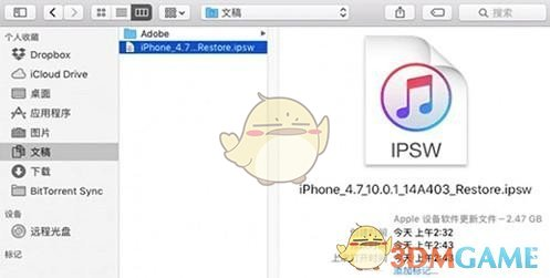 iOS15退回iOS14教程