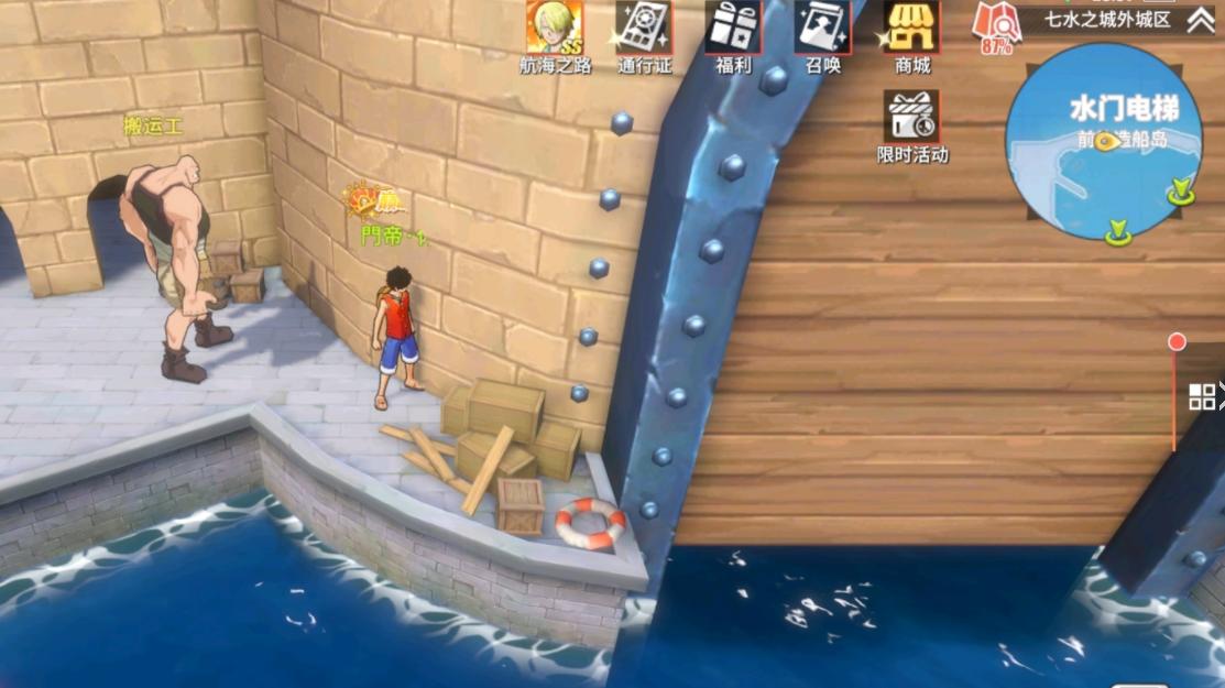 《航海王热血航线》电梯门前的桥下面位置介绍