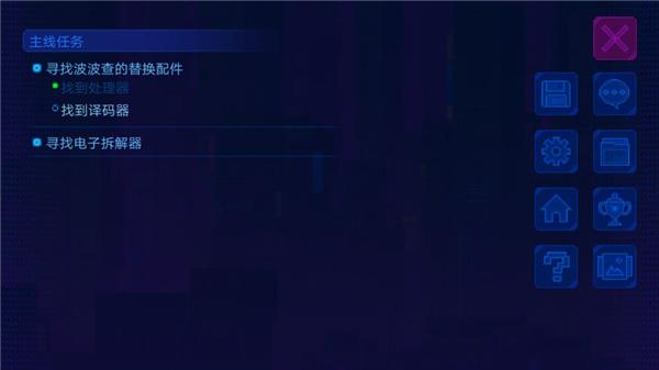 《迷雾侦探》译码器获取方法