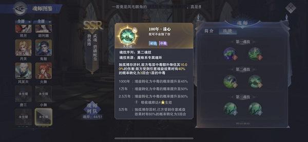 《斗罗大陆:魂师对决》巅峰演武秦明破盾攻略