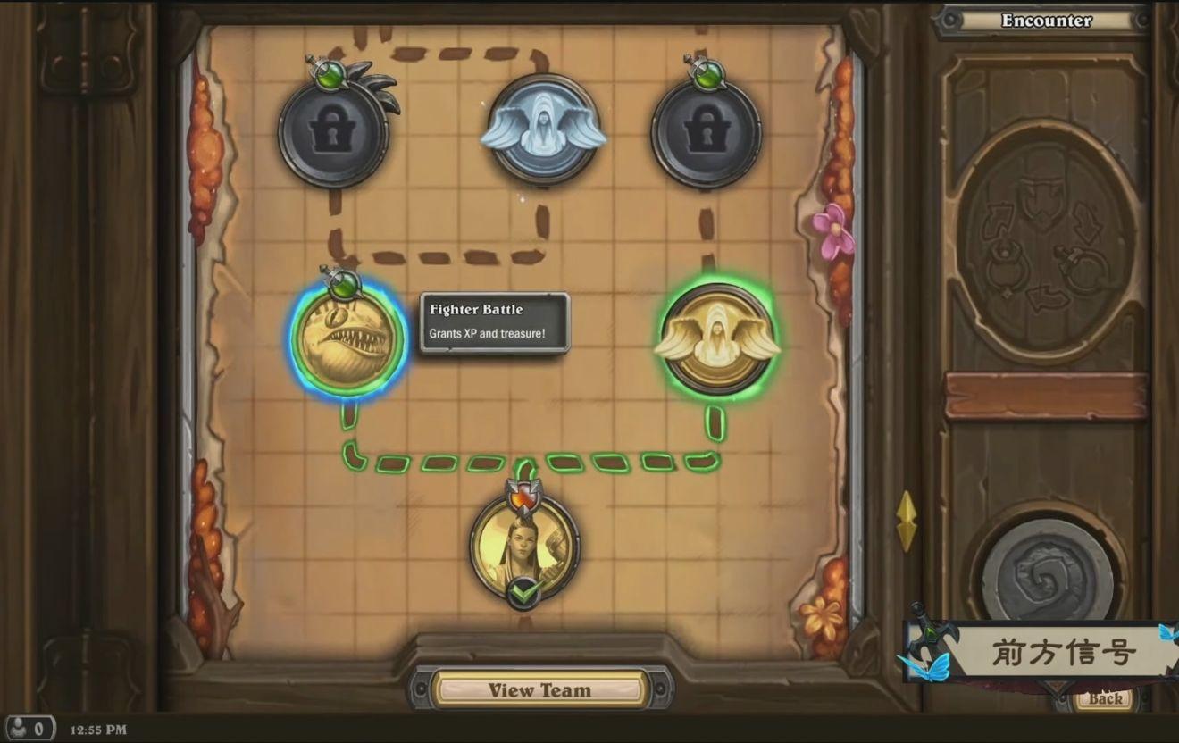 《炉石传说》追寻悬赏玩法攻略