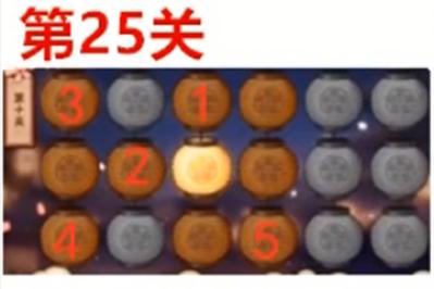 《火影忍者手游》2021中秋节花灯第25关攻略