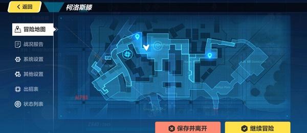 《崩坏3》阁楼魅影任务攻略