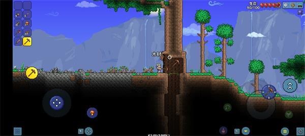 《泰拉瑞亚》探索与世界树玩法攻略